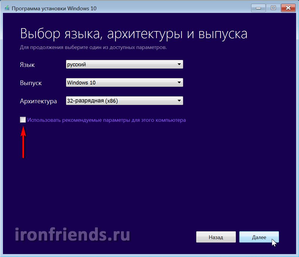Windowsu etkinleştirin. Hata kodu 0x8007007b: bunu nasıl düzeltebilirim 6