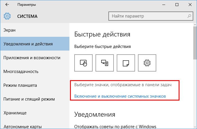 Cum se modifică pictograma aplicației