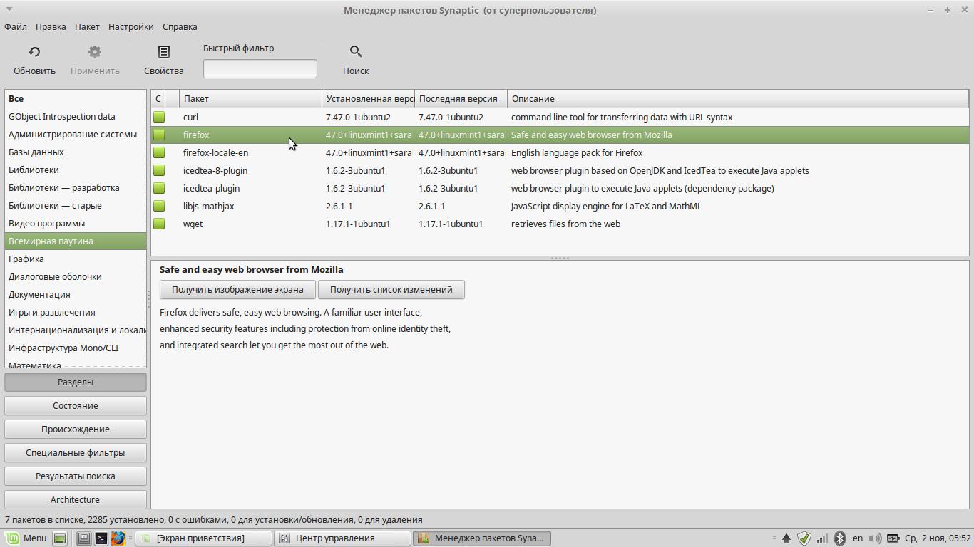 Ubuntuyu Windows 10un yanına kurma: adım adım talimatlar 7