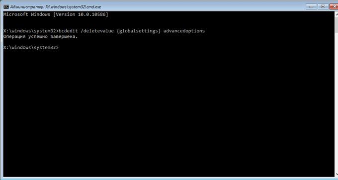 Cum pot dezactiva Windows 8. Mai multe opțiuni pentru închiderea computerului Windows8