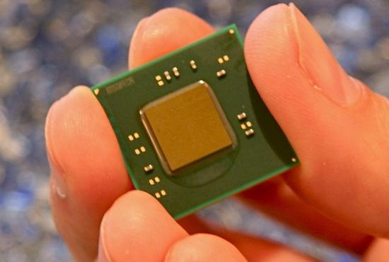 câștigând bani pe internet pe cheltuiala procesorului