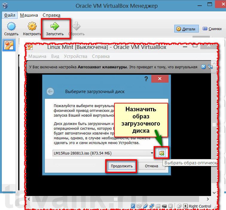 Как сделать образ из virtualbox 45