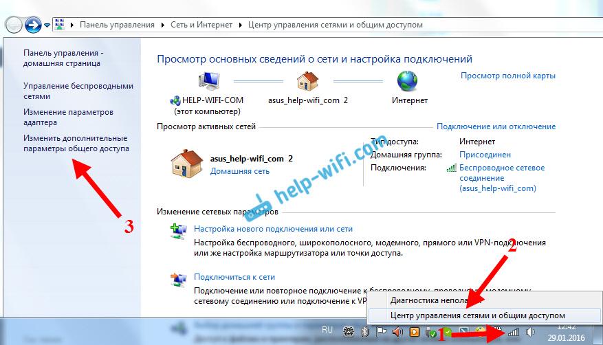 lucrați de la domiciliu pe linia de rețea)
